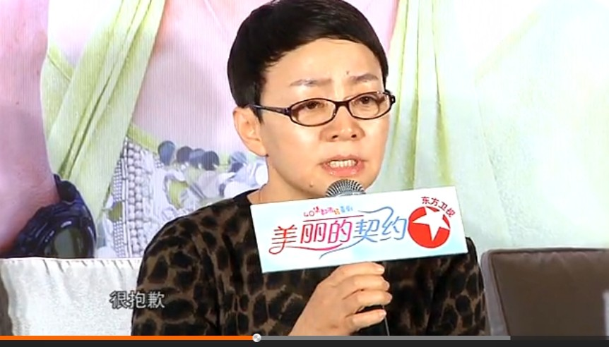 宋丹丹致歉媒体获掌声 自认江郎才尽拒上春晚