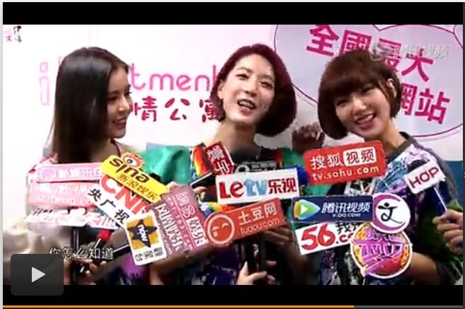 """Dream Girls不敢网恋 迷上""""外星人""""金秀贤"""