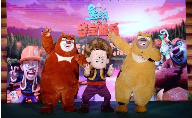 """《熊出没》春节档期""""熊""""霸一方"""