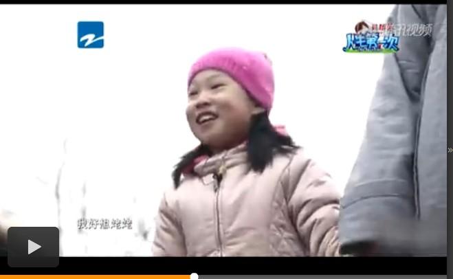 小沈阳女儿:我长得像爸爸我很骄傲
