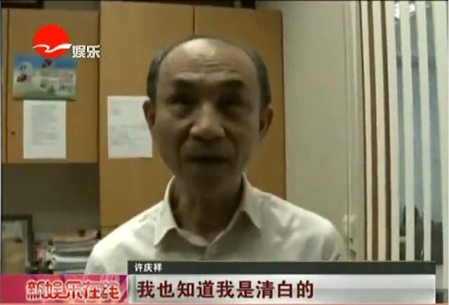 小S公公为儿喊冤:没有犯法