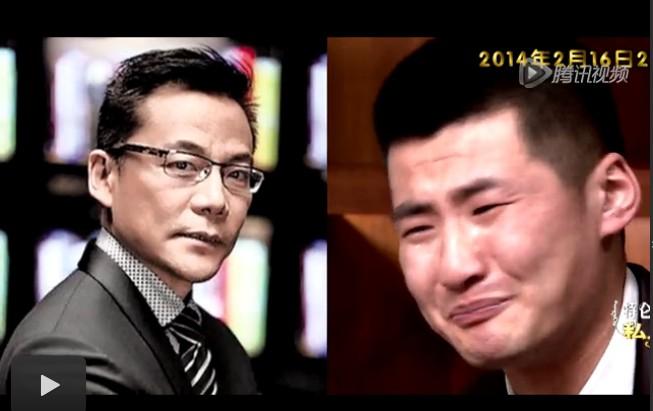 林志玲为北漂小保安捶背 李诚儒发飙骂哭小保安