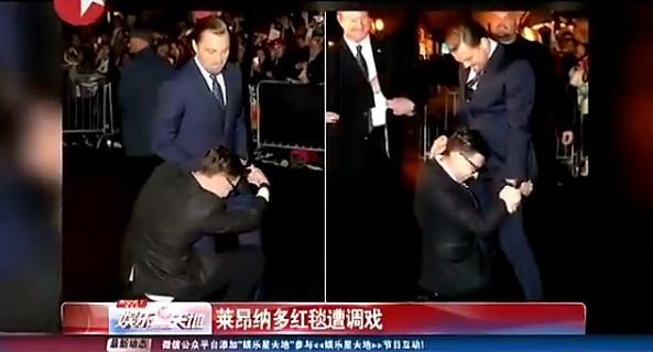 莱昂纳多出席柏林电影节 红毯遭疯狂记者调戏