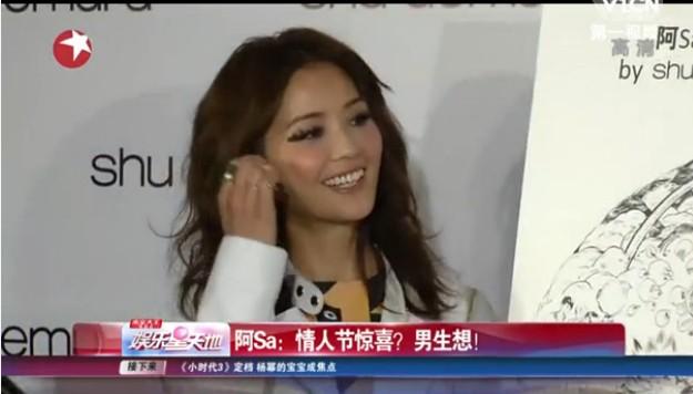 阿sa陈伟霆共度春节很幸福 喊话要情节人惊喜
