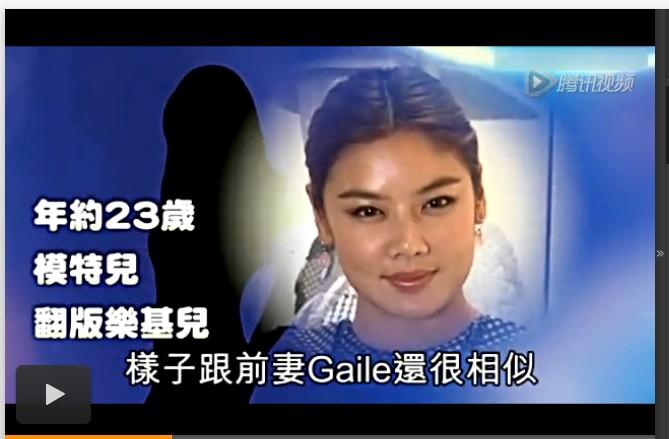 """47岁黎明曝""""父女恋"""" 23岁嫩模神似乐基儿"""