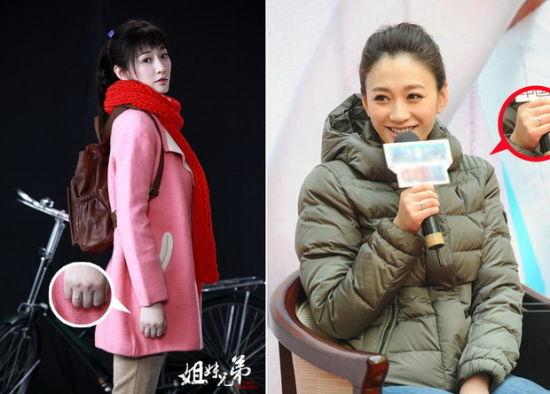 李小冉新戏剧照曝光 大方秀钻戒疑似已婚