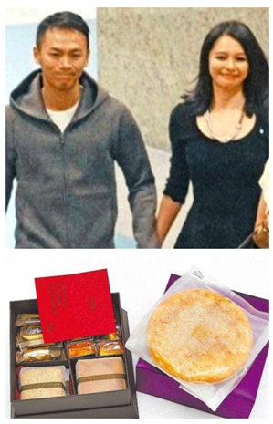 徐若瑄甜蜜送喜饼 台北巴厘岛两地补婚宴