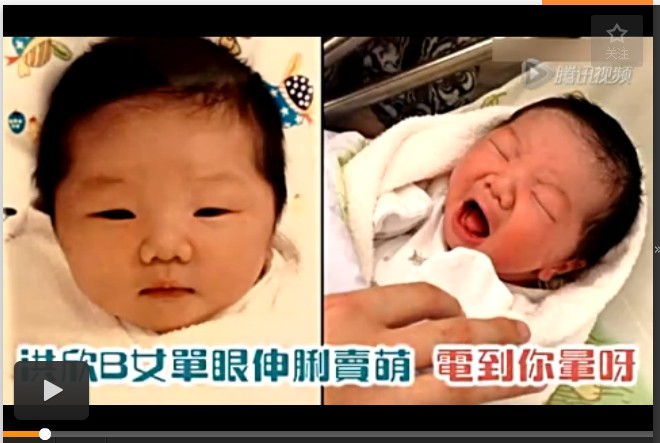 洪欣为张丹峰诞女儿 全家福曝光