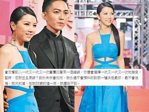 """邓紫棋发表""""心碎感言"""" 疑与林宥嘉分手"""