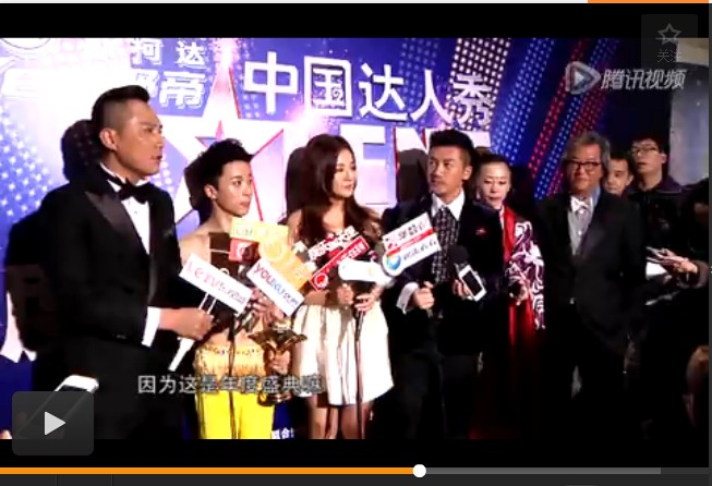 第五季达人秀圆满落幕 刘烨着急为儿子定娃娃亲
