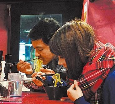 立威廉遊日本不孤单 吃拉面认爱女友