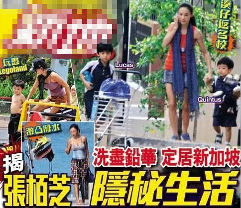 张柏芝新加坡简朴生活曝光 亲自送儿子上学