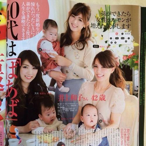 42岁日本美女三代同堂走红 与女儿似姐妹
