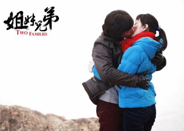 """李小冉自曝外号""""墙皮"""" 与朱亚文激吻不来电"""