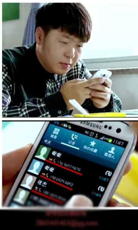 杜海涛手机通讯记录被扒 疑似暴露张杰电话号码