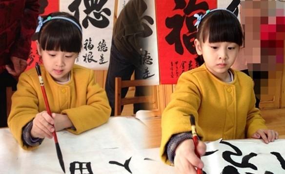 叶一茜带森蝶学习书法 网友称赞小才女