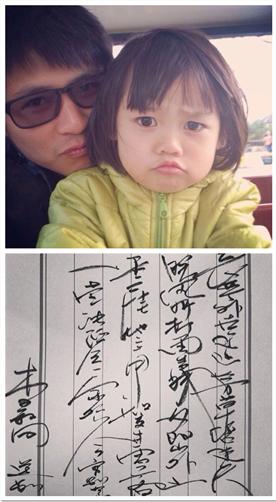 韩寒霸气字体引惊叹 网友:岳父的字看不懂