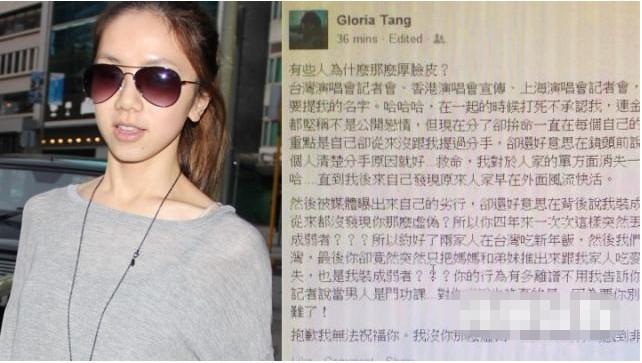 邓紫棋facebook大骂林宥嘉 直指其虚伪懦弱