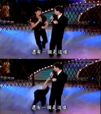 刘德华早年出糗视频曝光 舞台上摔倒
