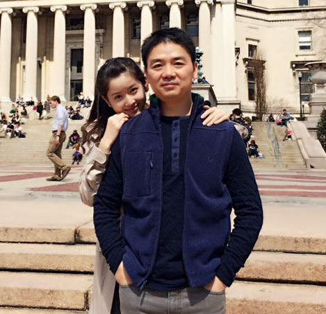 奶茶妹妹被曝倒追刘强东 男方恐有婚史儿子8岁