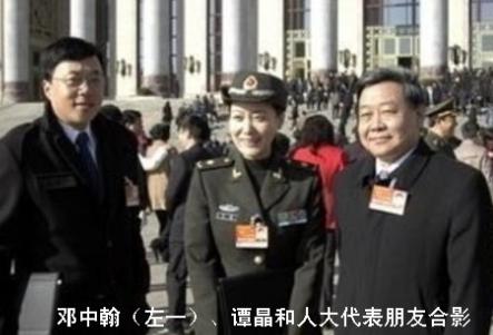网曝谭晶老公系科协副主席 两人已结婚5年
