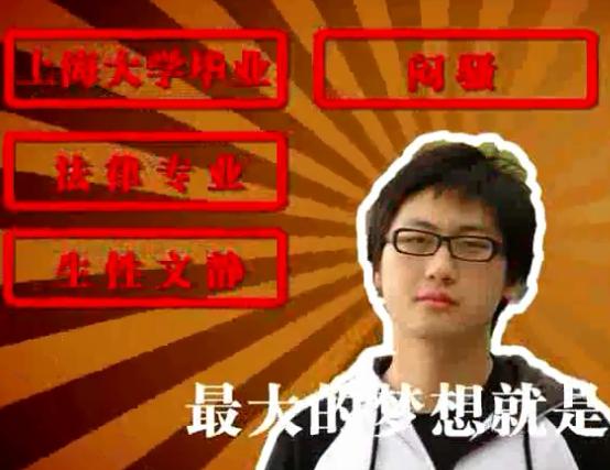 上海科学技术开发交流中心《三结义-与梦想有关的日子前传》
