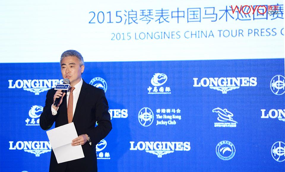 2015浪琴表中国马术巡回赛发布会-浪琴副总裁李力