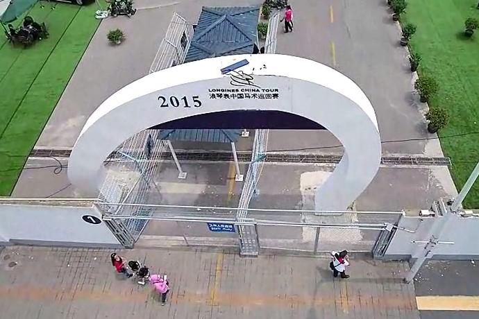 2015浪琴表中国马术巡回赛-赛场航拍01