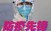 走进西安国际医学中心
