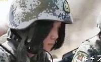 燃!中国军人版骄傲的少年