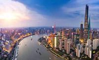 最新上海城市形象片
