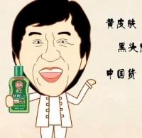 一瓶洗发水的告白,亲,你更值得拥有!