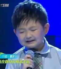 """11岁""""忧郁哥""""罗炼羽撕心裂肺唱《传奇》秒杀王菲"""