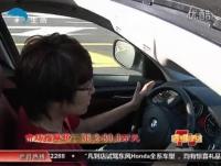 SUV中的城市精灵 BMW X1灵动体验—【车来车往—车体验】