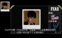 【Douma出品】众神录特辑-Dota史上最强阵容(上集)