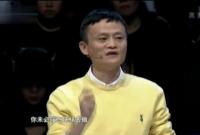 马云呼吁放过张艺谋:不要让一个父亲失去尊严
