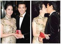 陈晓东亲吻老婆泪洒婚宴 证太太已怀孕四个月