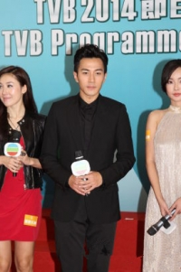 刘恺威返娘家TVB宣传 陈展鹏钟嘉欣唐诗咏同场