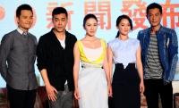 《窃听风云3》三大型男聚首 周迅叶璇联手