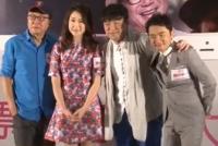 《百变爱人》被好莱坞购入 王祖蓝自荐演路人