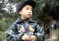 我友爱贵州行——第三集 孩子的故事