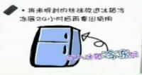 【生活百事通】如何防止丝袜破洞(吕阅)