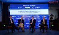 2015浪琴表中国马术巡回赛发布会14