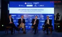 2015浪琴表中国马术巡回赛发布会15
