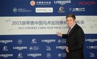 2015浪琴表中国马术巡回赛发布会01