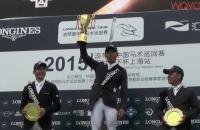 2015浪琴表中国马术巡回赛-赛况12