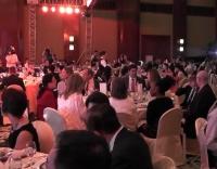 暨中国渉马运动推广仪式-慈善晚宴06