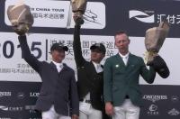 2015浪琴表中国马术巡回赛-赛况39