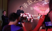 暨中国渉马运动推广仪式-慈善晚宴08