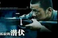 《我的兄弟叫顺溜》宣传片
